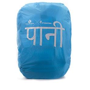 Vegane Regenschutzhülle | ETHNOTEK Premji Regenschutz VaRuna Viva con Agua Blue